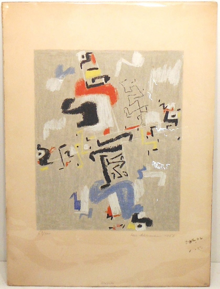 "Silkscreen Max Ackermann ""Allegratto"""