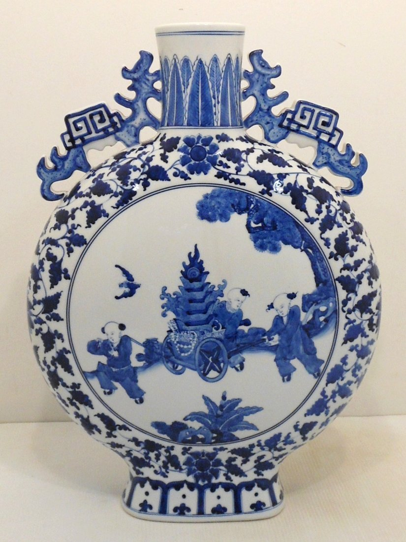 Blue and White Porcelain Moon Vase