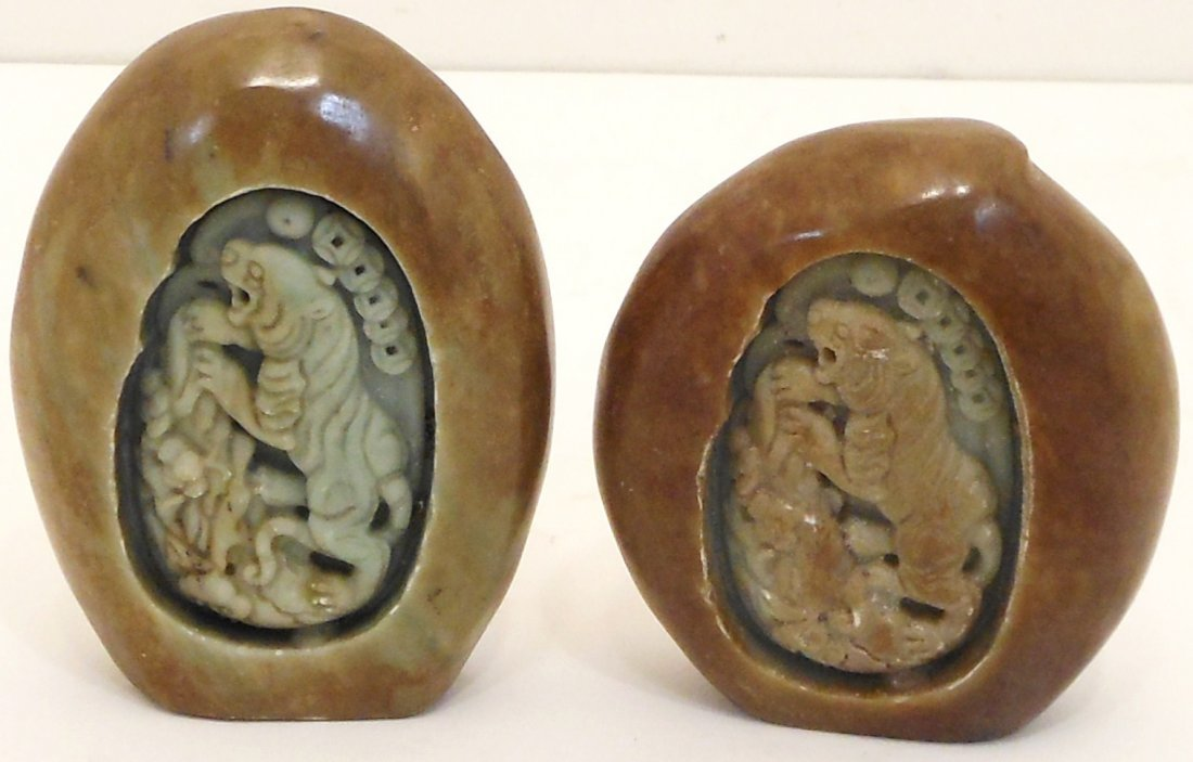 Two Tibetan Carved Stone Traveling Reliquary