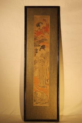 Koriusai [Isoda] 1760-1780