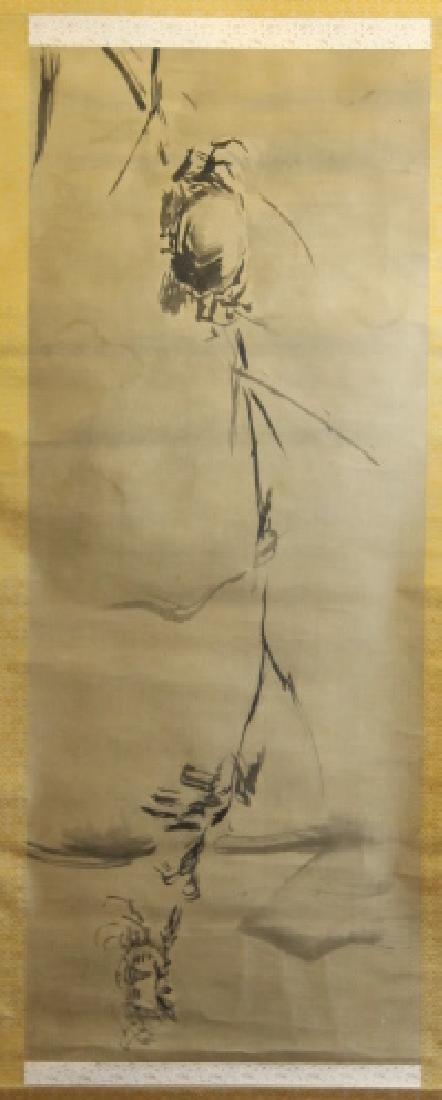 19th Century Scroll
