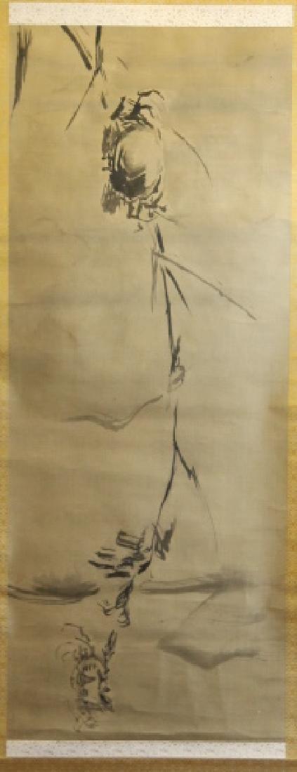 19th Century Scroll - 2