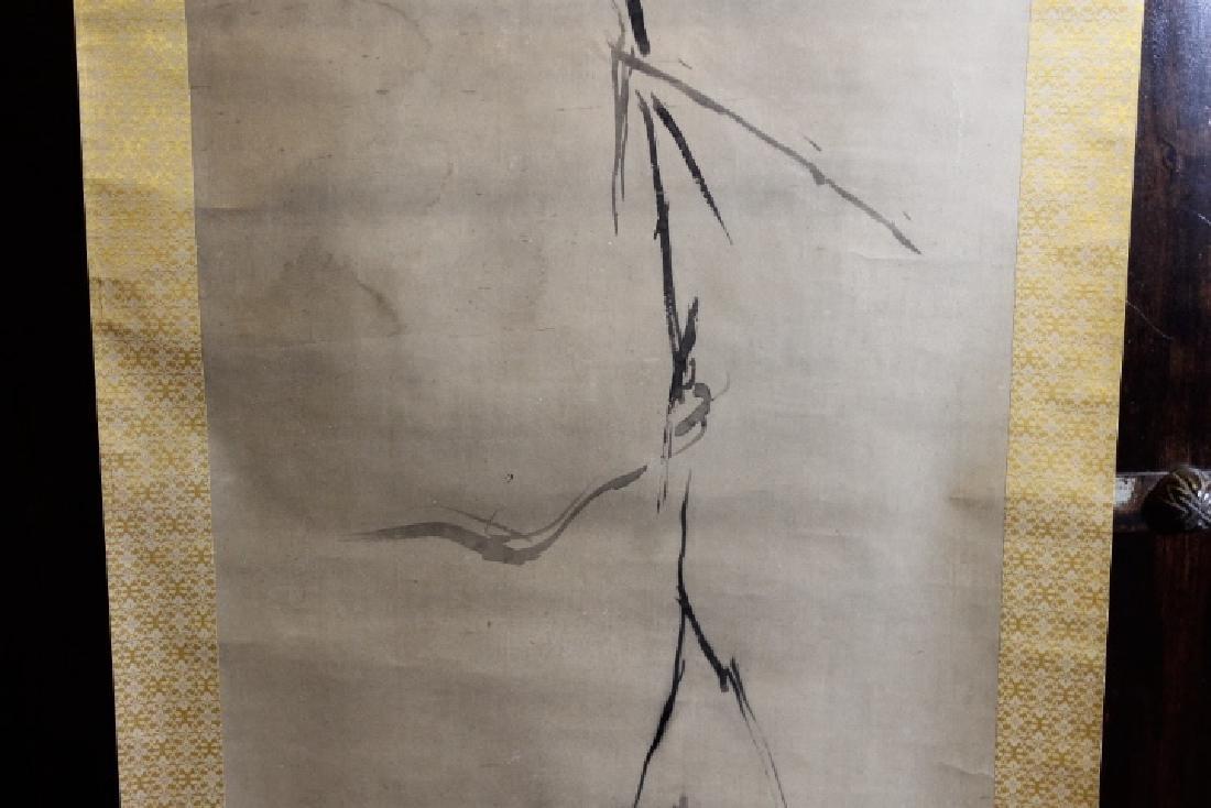 19th Century Scroll - 4