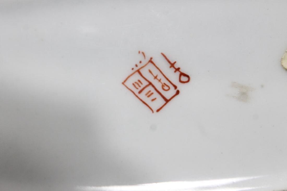 Porcelain Boat w/Inkwell Insert - 6