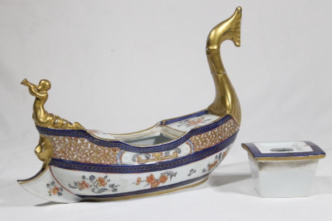 Porcelain Boat w/Inkwell Insert - 7