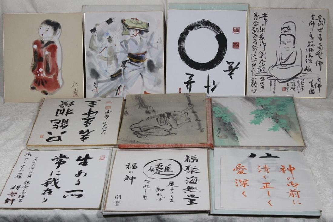 13 Pcs of Asian Artwork