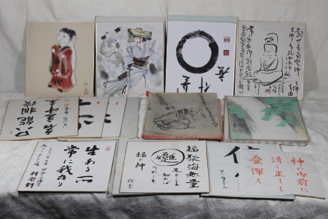 13 Pcs of Asian Artwork - 2