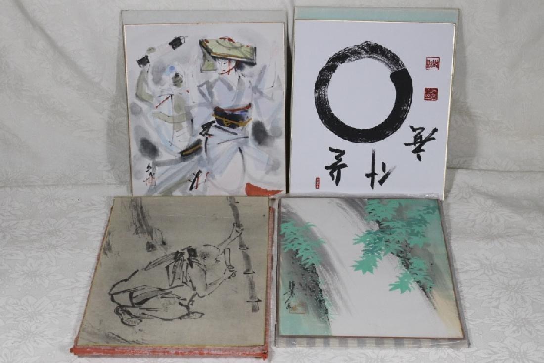 13 Pcs of Asian Artwork - 3