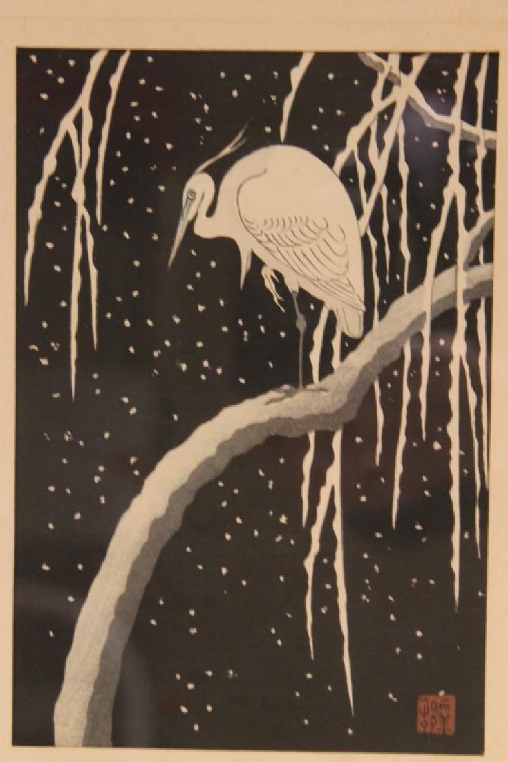 Heron On Willow, Woodblock - 2