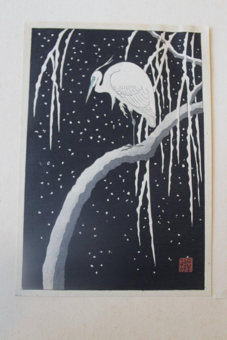 Heron On Willow, Woodblock - 8