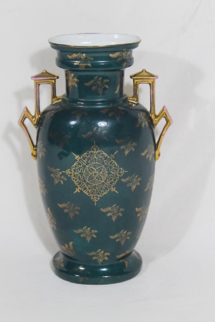 Hd Ptd Austrian Vase - 2
