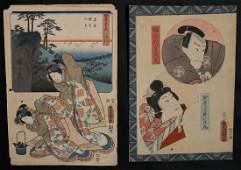 Kunisada Utagawa, Toyokuni III [b.1786 - d.1865]