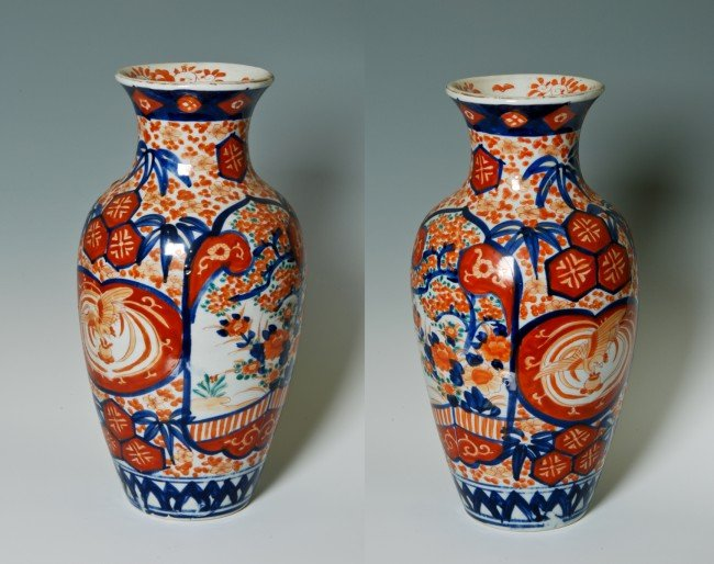 "3: Imari Vase, 19th Century, Porcelain, 12.75"" tall, ve"