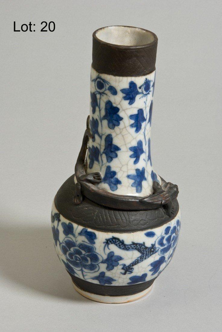 20: Oriental Vase 19th Century