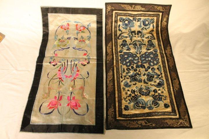 Lot of Asian Textiles - 8