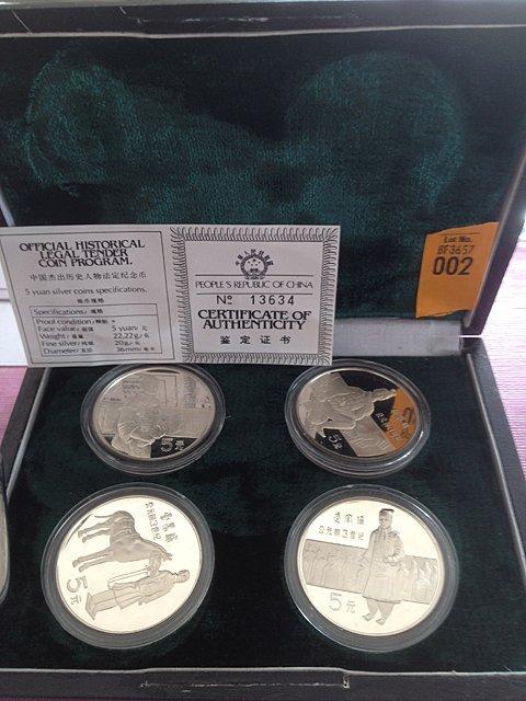 2: 1984 Silver China 5 Yuan 4 Coin Set, Terracotta Army