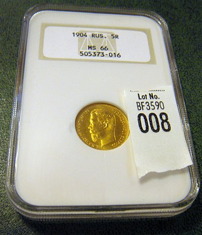 1904 Russian #5 Rubel Gold Coin MS65