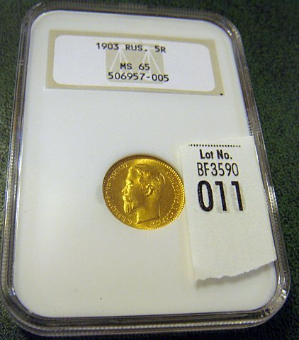 1903 Russian #5 Rubel Gold Coin MS5