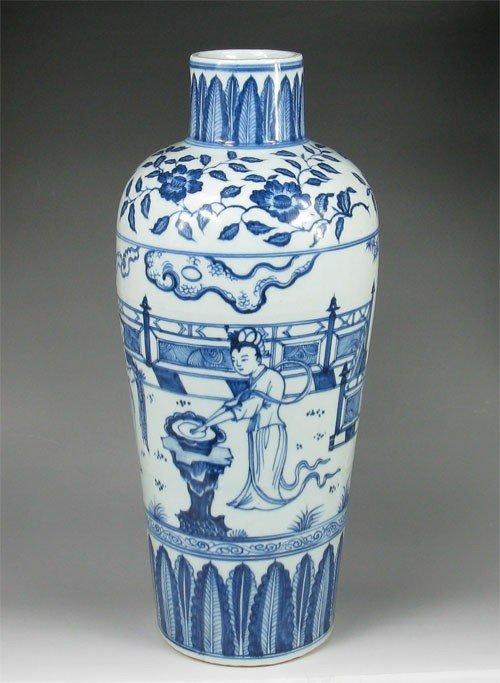 7: Chinese Blue And White Porcelain Bottle Vase