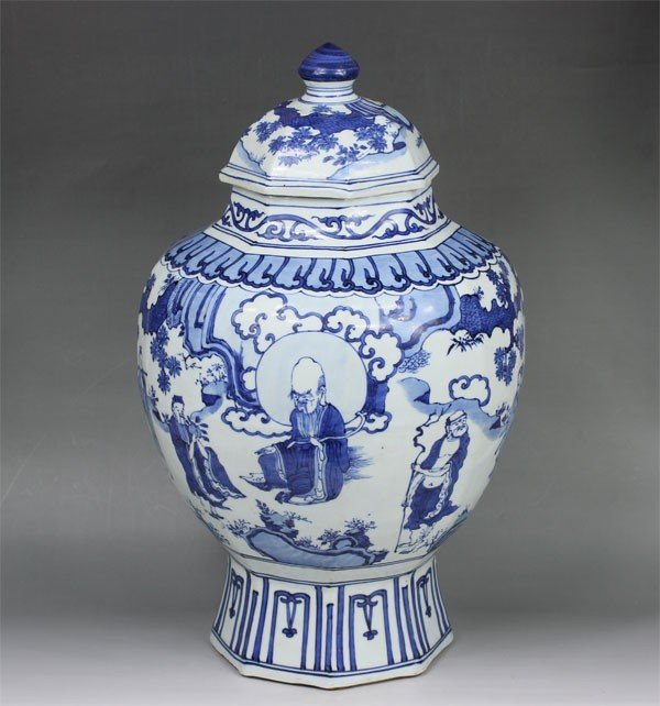 3: Chinese Blue And White Porcelain Jar