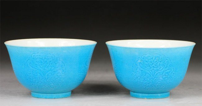 19: Chinese Pairs Peacock-Green Glaze Tea Cups