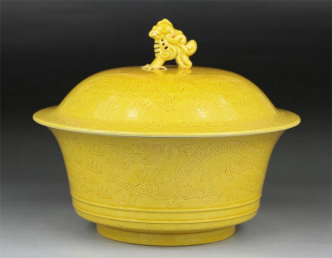 14: Chinese Yellow Glaze Carved Covered Bowl