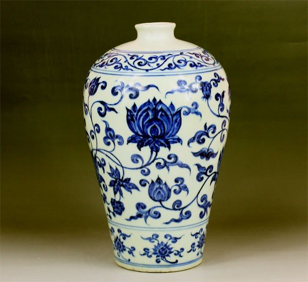43: Chinese Blue and White Plum Vase