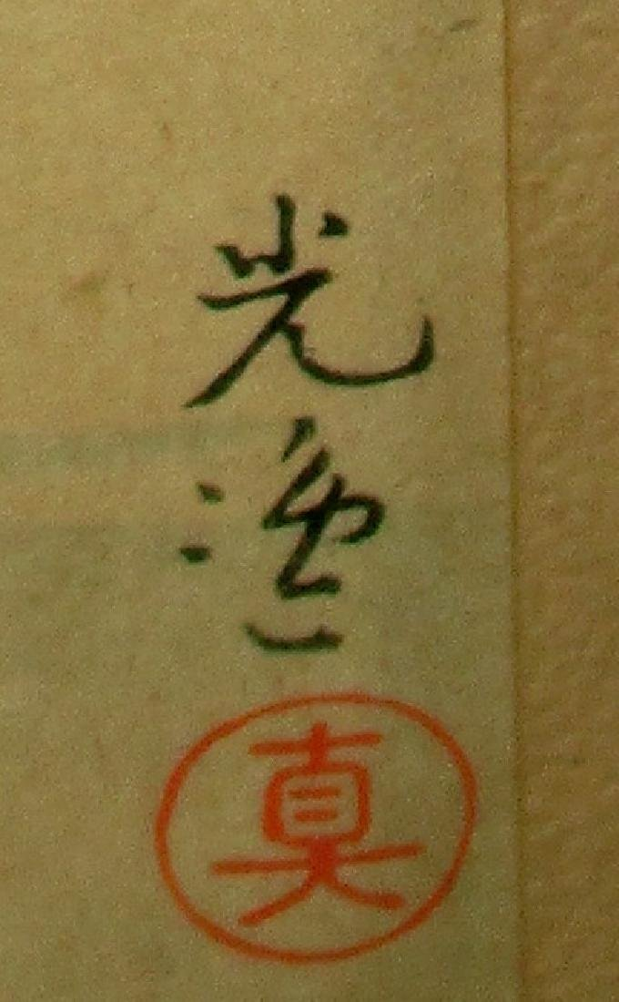 Japanese Block Print - 2