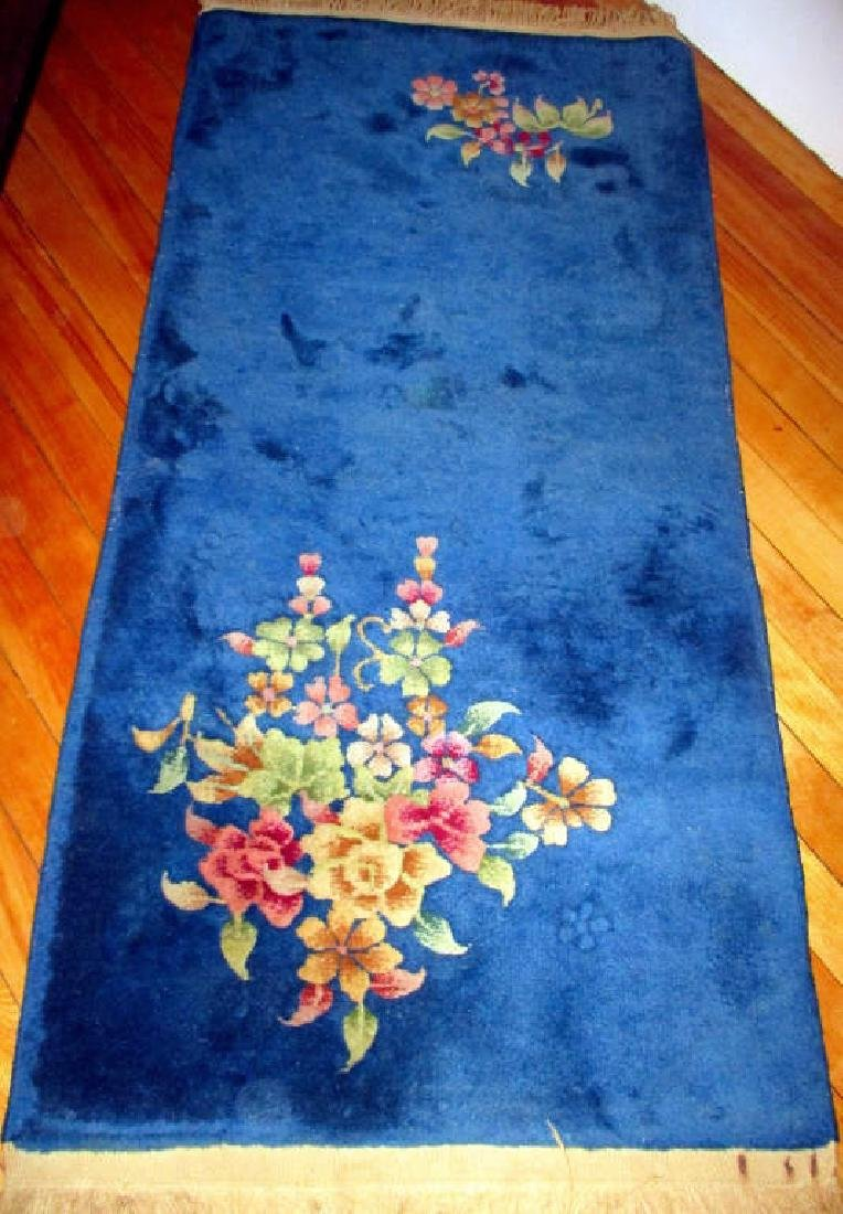 Two Chinese Oriental Scatter Rugs