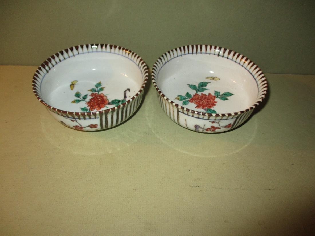 Pair of 19th C. Oriental Rice Bowls