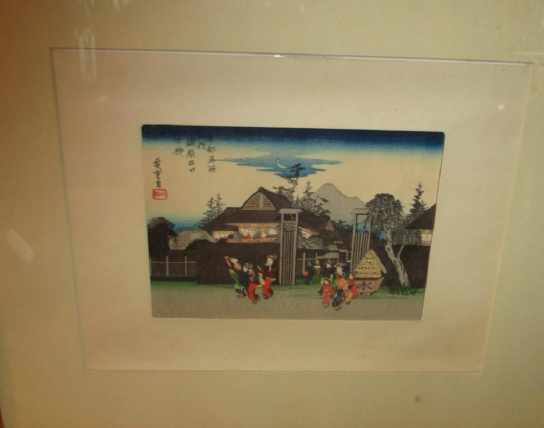Japanese Block Print by Hiroshige