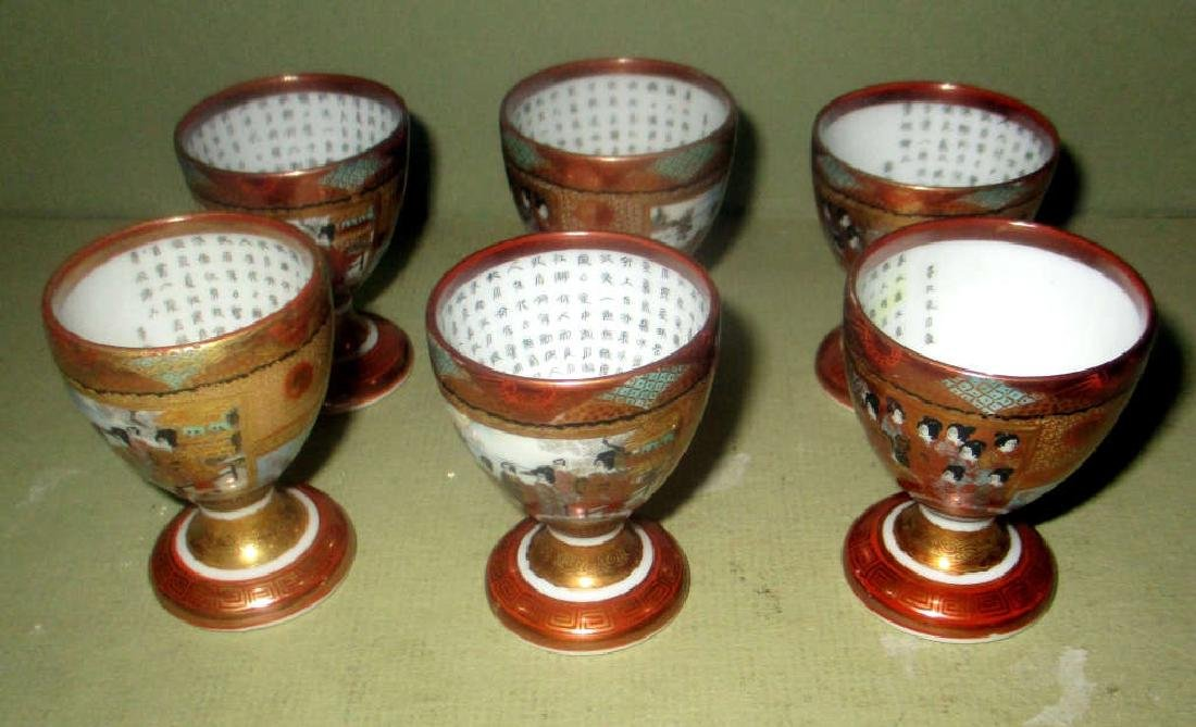 Set of Six Kutani Saki Cups