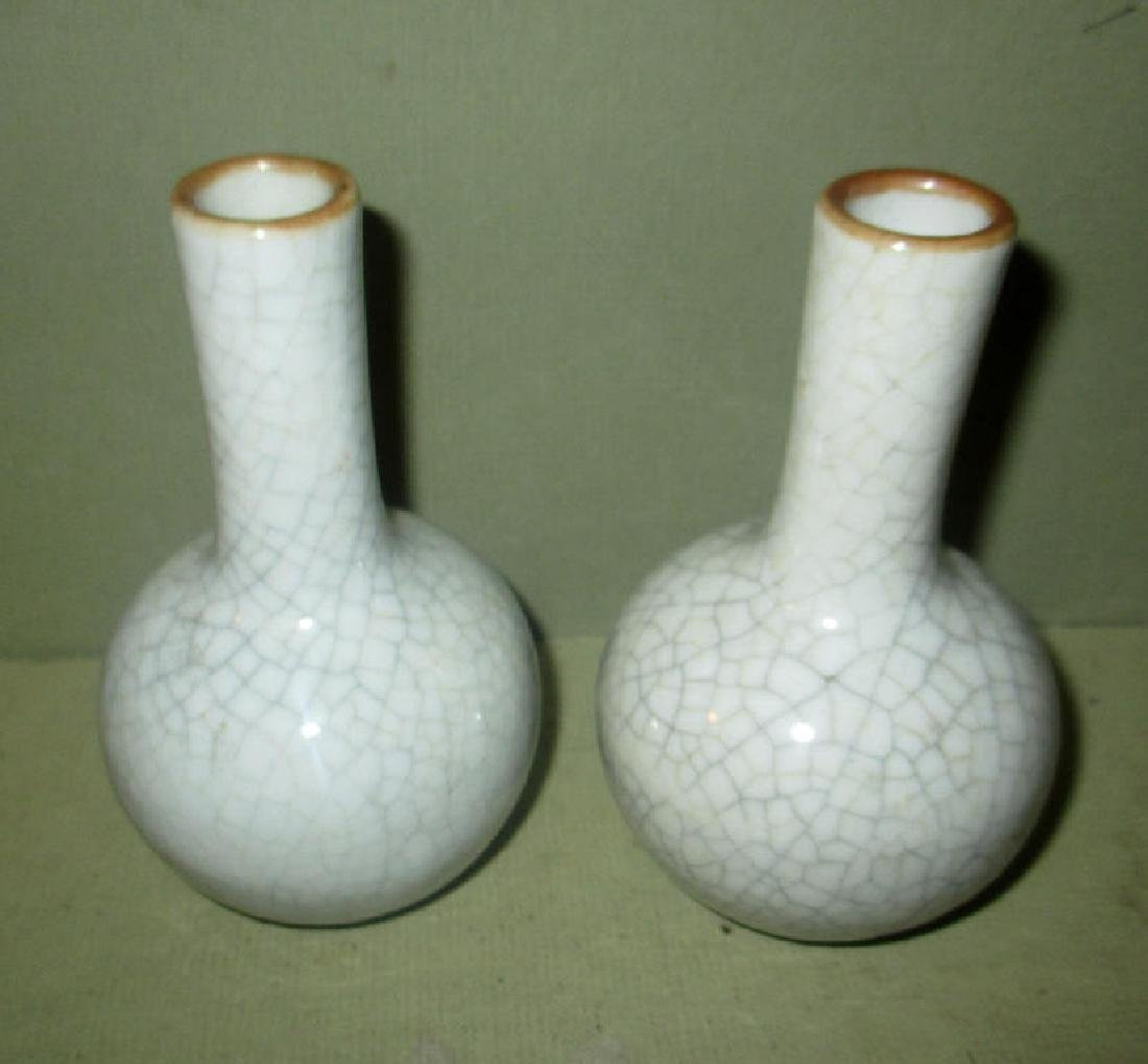 Pair of Chinese Crackle Glaze Vases