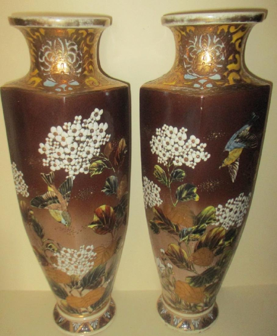 Pair of Japanese Moriage Vases