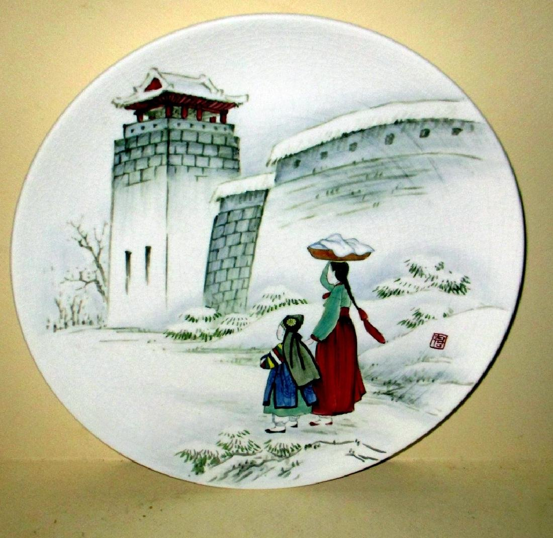 Hand-painted Porcelain Plaque Stamped Korea