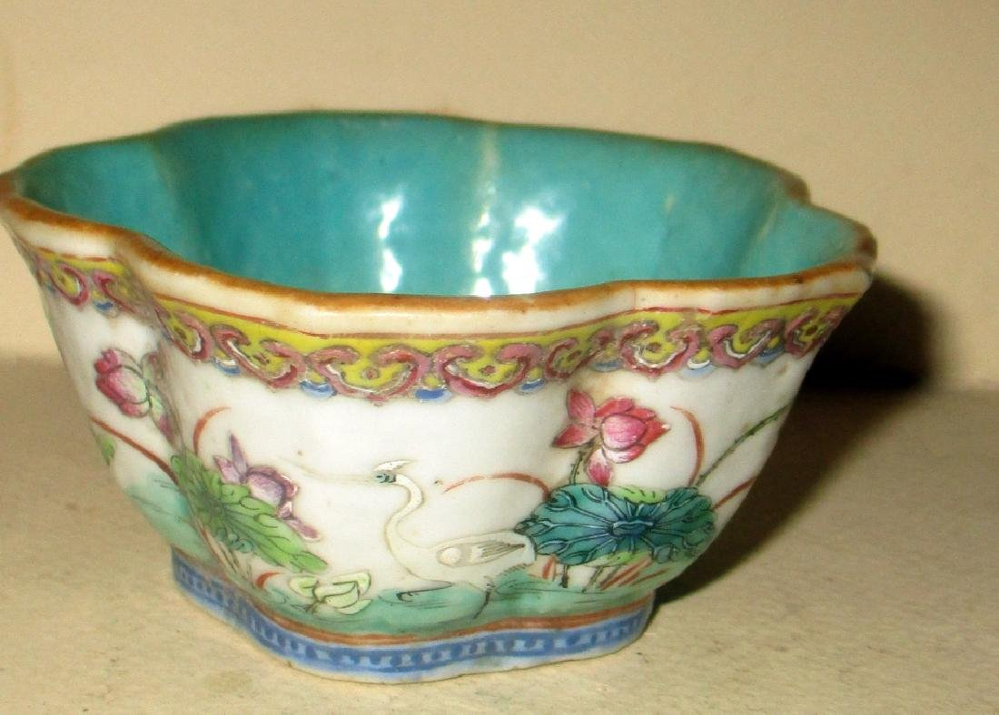 Two Pieces of Chinese Porcelain - 2