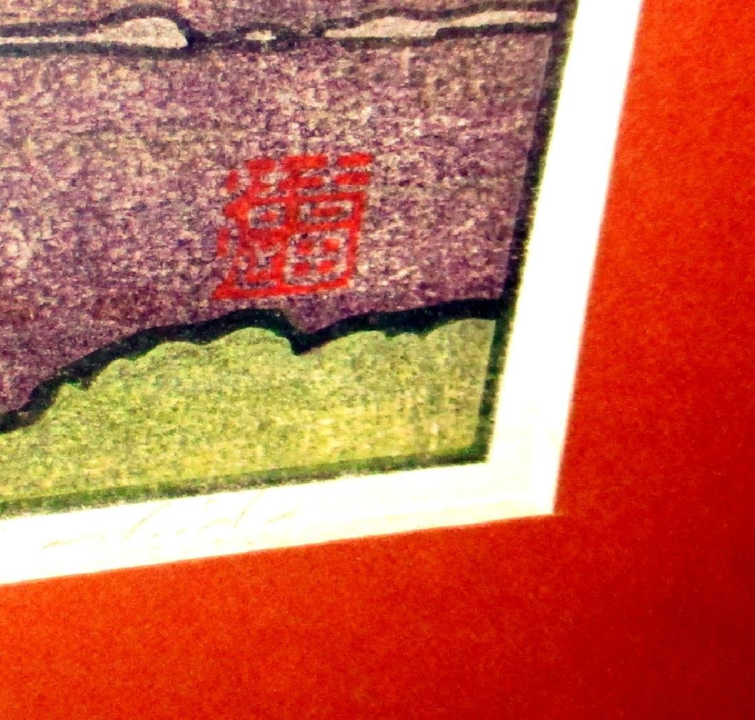 Japanese Block Print by Toshi Yoshida - 3