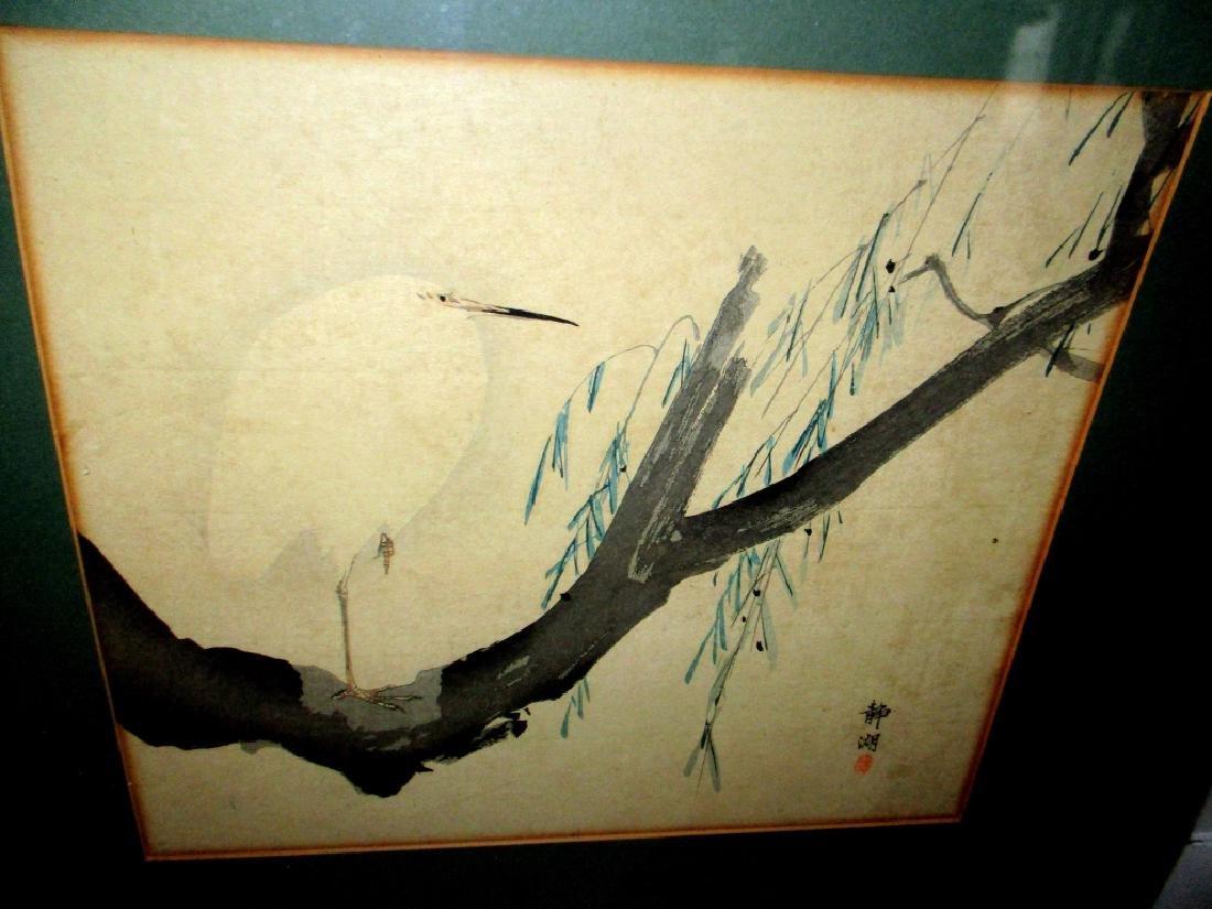 Japanese Woodblock Print