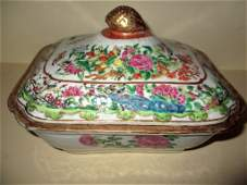 Chinese Covered Vegetable Bowl