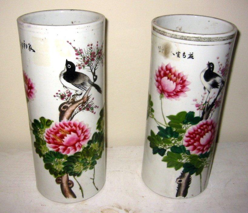 Pair of Chinese Brush Pots