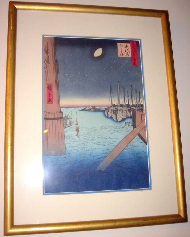Japanese Block Print by A. Hiroshige