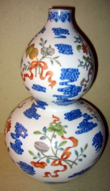 Chinese Double Gourd Form Vase