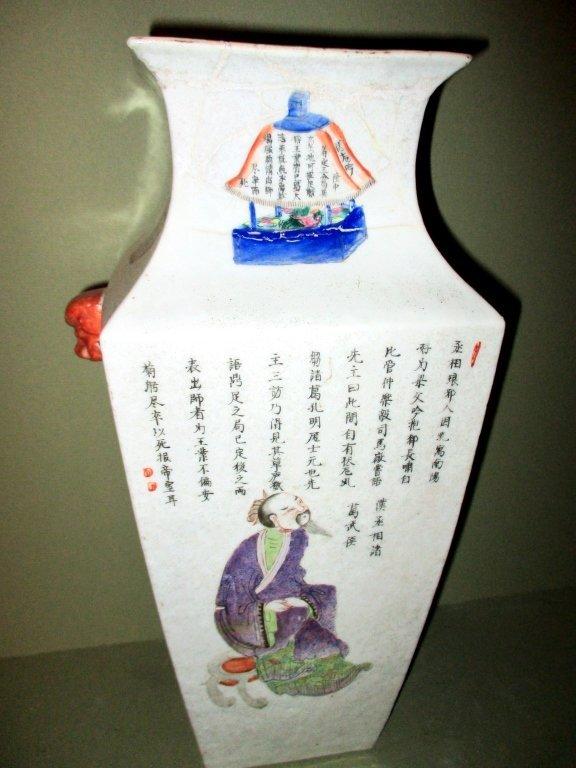 Large Chinese Vase 19th Century