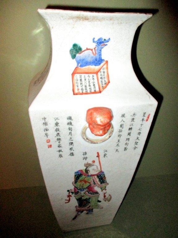 Large Chinese Vase 19th Century - 2