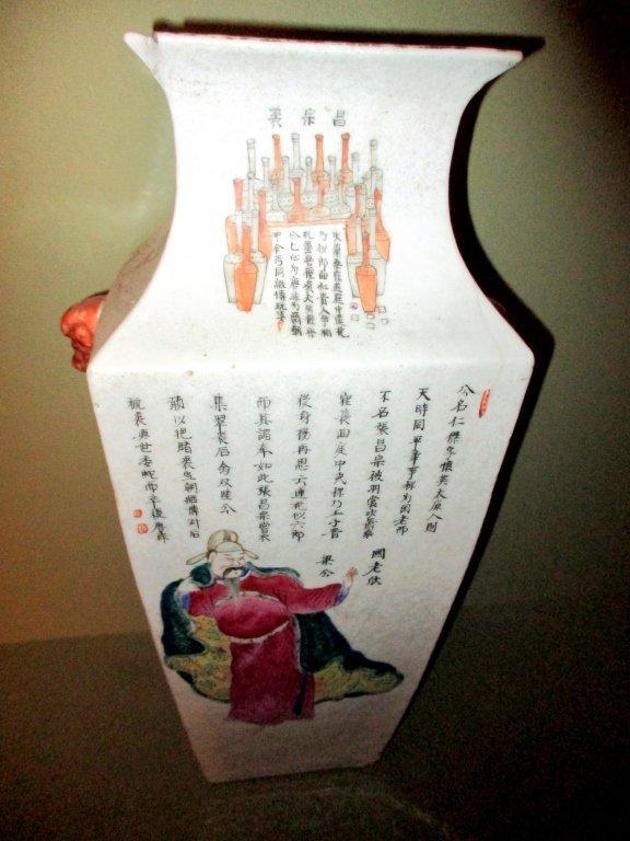 Large Chinese Vase 19th Century - 3