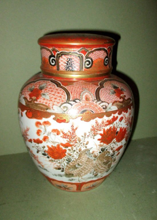 Kutani Covered Ginger Jar