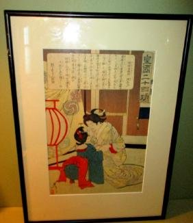 Japanese Block Print by Yoshitoshi