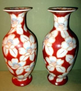 Pair of CPO Japanese Porcelain Vases