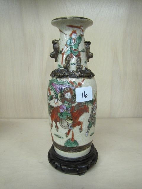 "16: Satsuma 8"" vase w/ applique handles and ring neck."