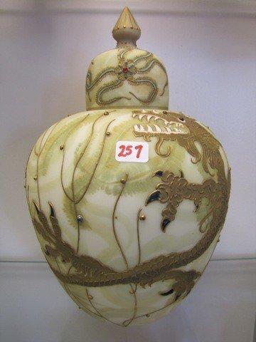 """257: Exceedingly RARE 10.5"""" Crown Milano Temple jar"""